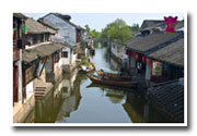 Watertown Zhouzhuang